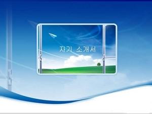 韩国经典蓝色ppt动画