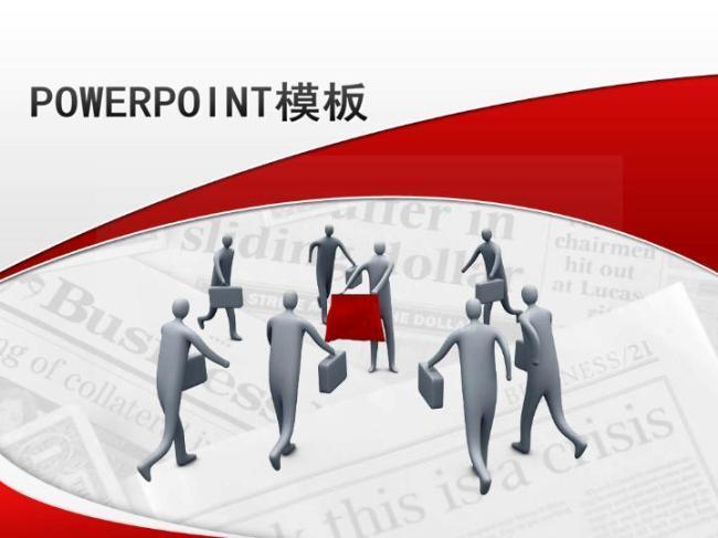3D人物商务PPT模板免费下载