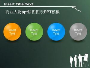 商业人物ppt饼图图表PPT模板