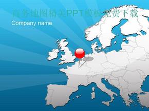 商务地图精美PPT模板免费下载