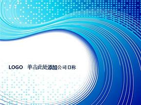 蓝白风格公司介绍商务PPT模板
