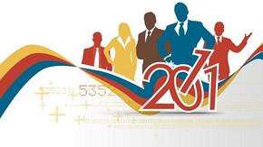 2011商务人物PPT模板