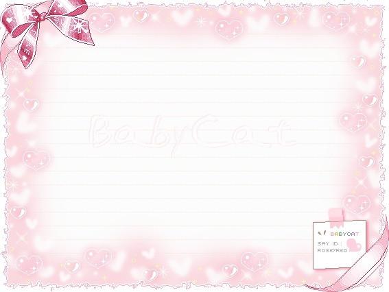 粉色浪漫ppt模板背景图片