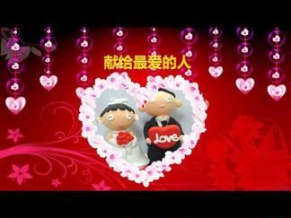 2.14浪漫情人节PPT模板免费下载