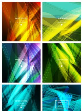 彩色光效绚丽炫光漏光光效酷炫背景光晕