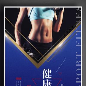 时尚创意个性感美女健身房减肥背景墙