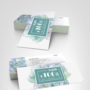 绿色清新代金券优惠券设计模板