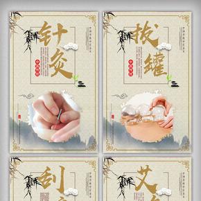 中国风医文化刮痧针灸医院?#19968;? title=