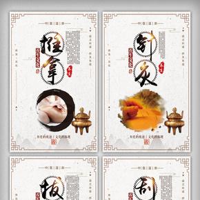 中国风时尚中国古代名医?#19968;?#35774;计素材