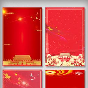 金色线条天这门建党红色背景海报元素