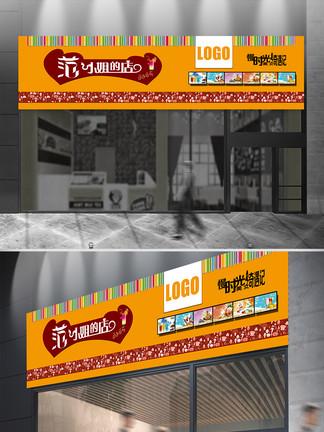果汁<i>店</i>门头<i>招</i><i>牌</i>设计
