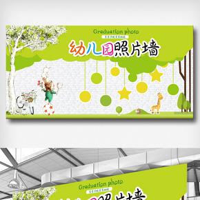 小树风格卡通幼儿园照片墙设计