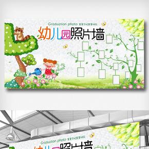 卡通动物校园幼儿园照片墙展板