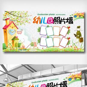 清新小树校园幼儿园照片墙展板