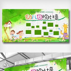 创新树校园幼儿园照片墙展板