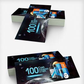 创意大气商品代金券模板设计