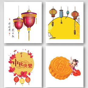 中秋佳节团圆字体设计素材