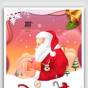 红色创意圣诞节节日海报.psd