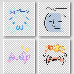 日韩卡通手绘表情符