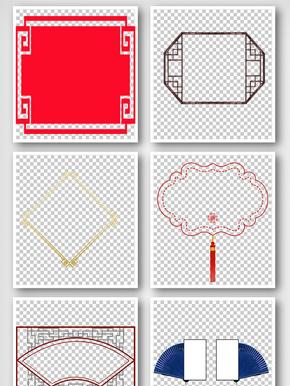 复古古风扇形中国风手抄报边框元素