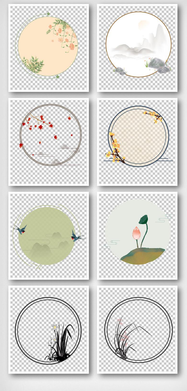 中国风水墨手抄报边框元素