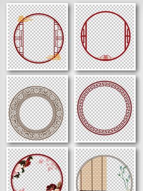 中国风圆形花边手抄报边框元素
