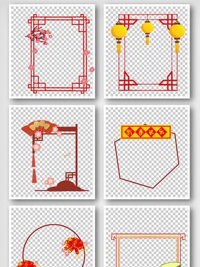 中国风红色边框新年春节手抄报元素