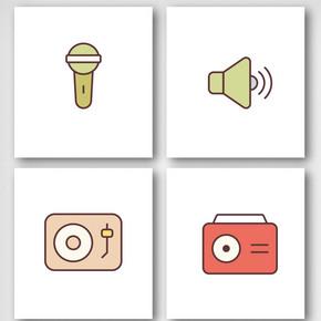 音响设备卡通元素