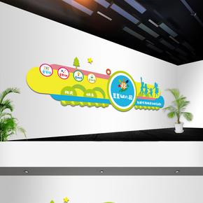 现代卡通彩色幼儿园文化墙设计