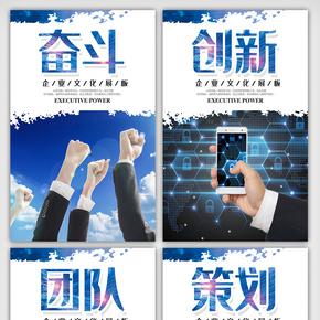 蓝色喷溅水墨企业文化?#19968;? title=