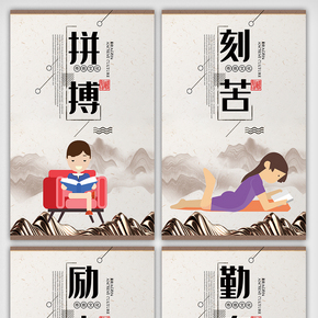 中国风文明校园文化?#19968;?#27169;板图