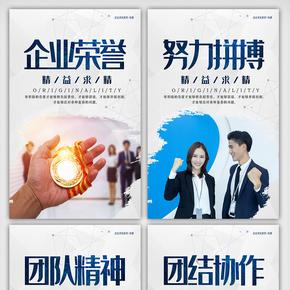 中国风水彩企业文化?#19968;?#23637;板