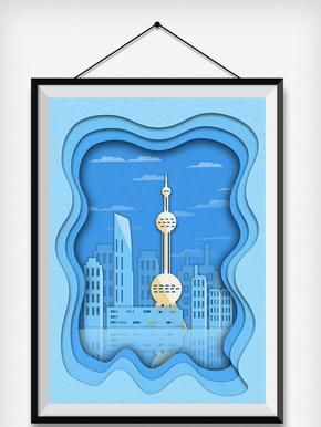 印象剪纸风上海东方明珠著名城市地标
