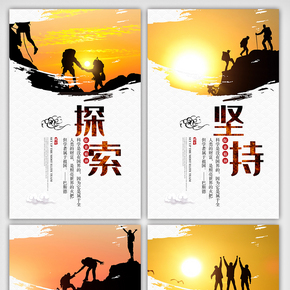 中国风企业宣传展板素材?#35745;? title=