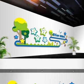 学校幼儿园卡通儿童早教培训班文化墙