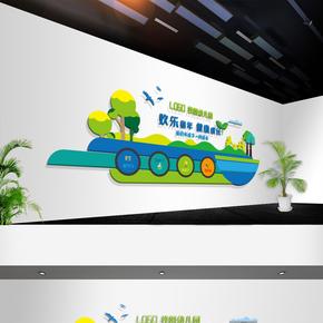学校儿童教育幼儿园卡通文化墙