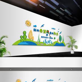 学校幼儿园卡通儿童文化墙