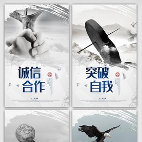 中国风时尚企业宣传文化?#19968;?#27169;板