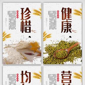 中国风创意食?#26790;?#26126;文化?#19968;?#32032;材