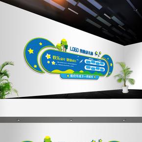 学校教育幼儿园卡通儿童文化墙