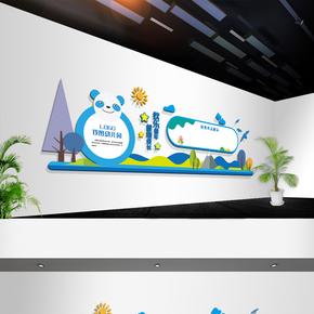学校教育幼儿园卡通文化墙