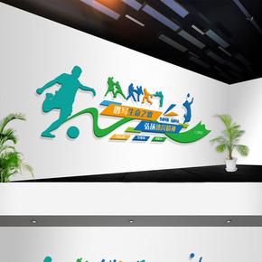 学校体育运动竞技文化墙