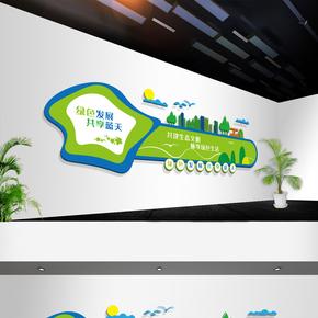 蓝天白云环保健康社区文化墙