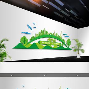 环境卫生生态文明建设环保健康文化墙