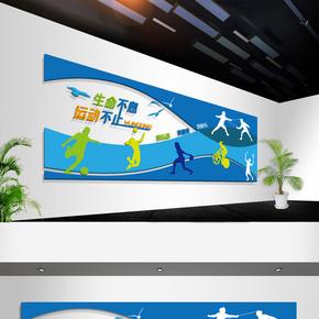 学校运动竞技体育精神文化墙