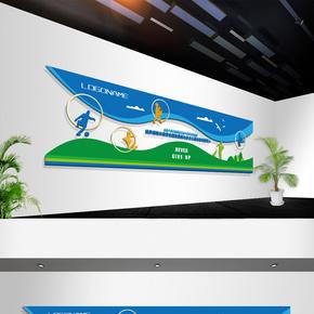 现代大气学校教育文化墙形象墙