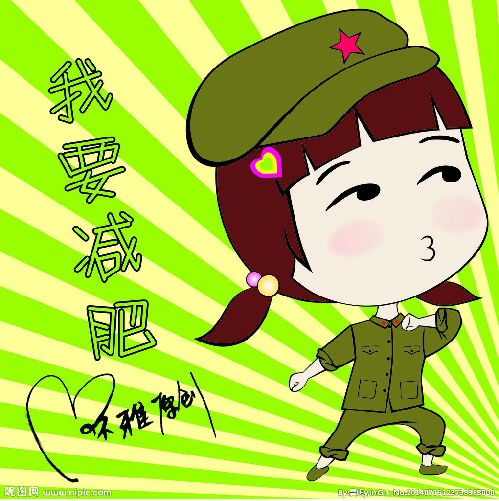 动漫 卡通 漫画 头像 1020_1024