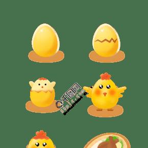 无花果卡通鸡蛋下蛋