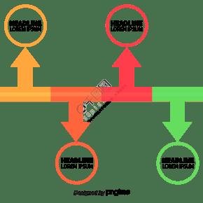 矢量箭头流程图