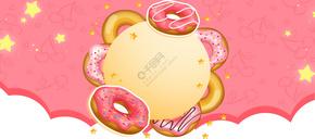 卡通甜品文本背景矢量素材
